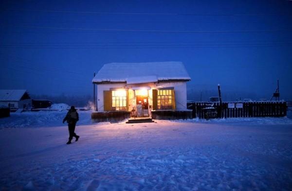 Köydeki tek dükkan