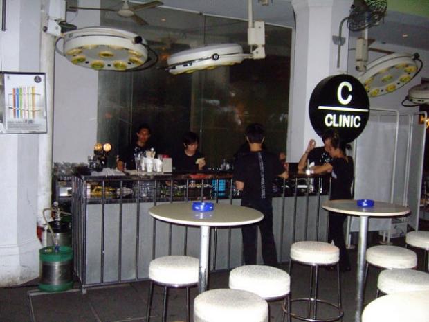 Hospital Cafe