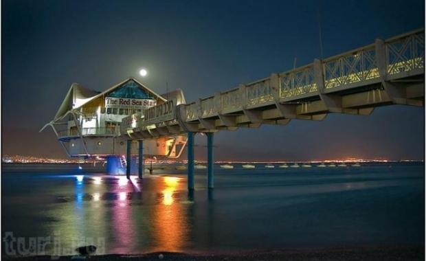 Red Sea Underwater Restoran