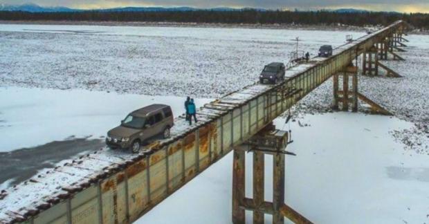Sizi kolay kolay üzerinden geçmeyeğinizi düşündüğümüz bir köprü ile tanıştıralım.