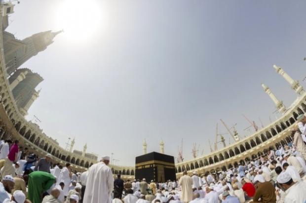 Makkah, Suudi Arabistan — £53.16 ($66.35)