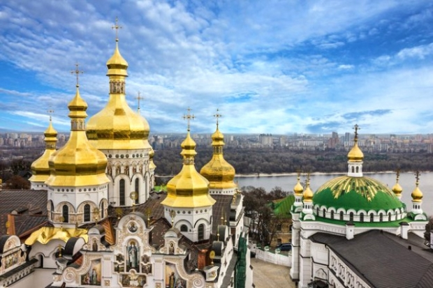 Kiev, Ukrayna — $58.32 (169 TL)
