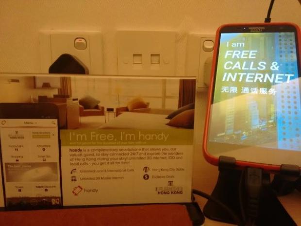 Tatil boyunca akıllı telefonunuz otelden: