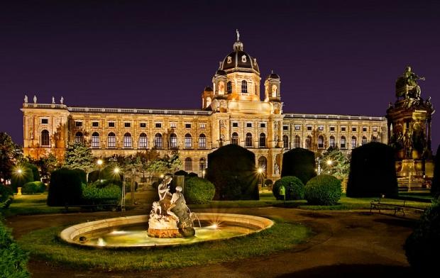 Sanat Tarihi Müzesi(Kunsthistorisches Viyana):