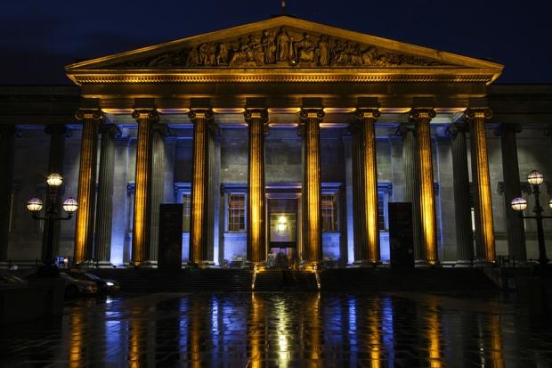 British Museum(Londra):