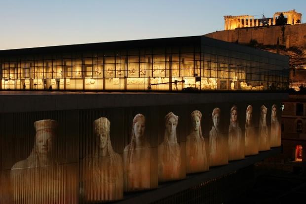 Ulusal Arkeoloji Müzesi(Napoli):