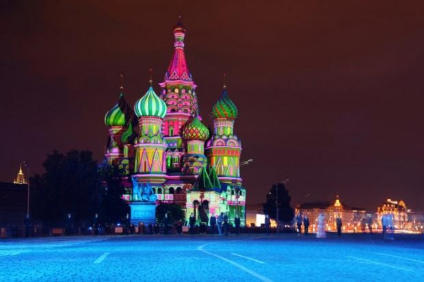 St. Basil' s Katedrali – Rusya
