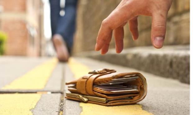 7- Düşürülmüş cüzdan